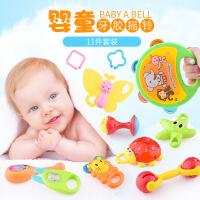 新款婴幼儿早教牙胶摇铃11件套装 宝宝手抓铃床铃儿童玩具