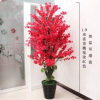 仿真植物盆栽发财树大型桃花树落地假花樱花盆景塑料客厅装饰绿植