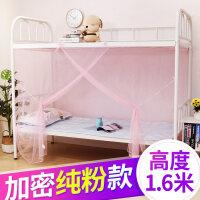 大 寝室宿舍1.2米0.9m单人床上铺下铺1.5上下床单门新款