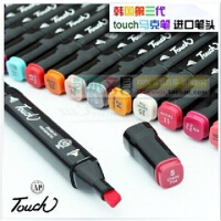 满99包邮 韩国touch三代漫画设计双头酒精油性进口笔头马克笔套装送笔袋