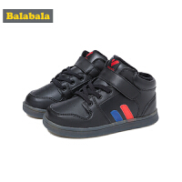 巴拉巴拉童鞋儿童板鞋男童鞋子2018新款冬季小童鞋发光鞋加绒保暖
