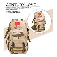 新款双肩包男60升旅行超大容量背包多功能行李包女旅游户外登山包