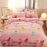 法兰绒四件套珊瑚绒床上被套床单四件套女双面绒法莱绒冬季加厚暖