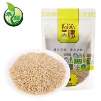 阳光美膳 糙米 488g*3袋 新乡糙米 玄米胚芽米杂粮米健康粗粮膳食纤维营养