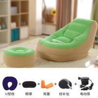 创意休闲宿舍懒人椅子 懒人沙发单人阳台午睡充气小沙发床卧室