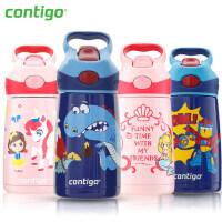 美国Contigo儿童保温杯不锈钢宝宝便携带吸管水壶男女学生水杯子