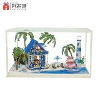 趣益雅DIY玻璃罩小屋手工拼装建筑模型玩具送女生生日创意礼物