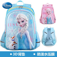 迪士尼书包小学生女孩冰雪奇缘儿童背包1-3-4-6年级8-10-12岁