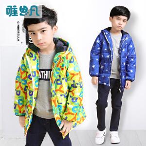 【男童加厚棉服】儿童冬装棉衣中大童休闲风衣唯思凡新品棉袄