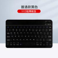 2019新款iPad超薄蓝牙键盘苹果mini5/air3华为M5小米4微软surfacego平板电脑 10寸 黑色 普