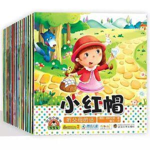 宝宝小画书新全套系列(共18册)(小马过河、小蝌蚪找妈妈、卖火柴的小女孩、狼来了、小猫钓鱼、龟兔赛跑、猴子捞月、小红帽、三只小猪、渔夫和金鱼、拔萝卜……)