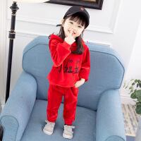 儿童金丝绒套装秋男女童宝宝5加绒卫衣两件套冬装1-2-3岁童装4潮6