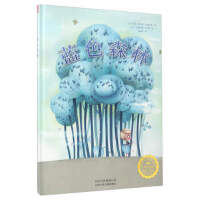 蓝色森林 童书绘本 童话故事里的主角 包括睡美人 白雪公主 少儿读物课外必读趣味童话