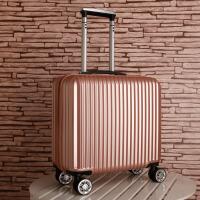 迷你登机箱18寸女小型拉杆箱商务男横款16寸旅行箱包万向轮行李箱SN1556 玫瑰金 普通款