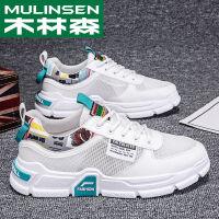 木林森男鞋夏季2021新款 薄网面透气小白鞋男学生低帮时尚平板鞋