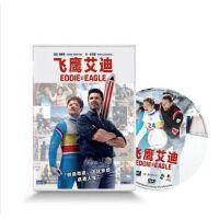正版电影 飞鹰艾迪 (DVD9) 励志电影 塔伦・埃格顿,休・杰克曼 主演 光盘 碟片