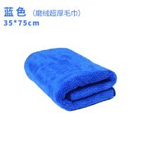 洗车毛巾汽车超细纤维大号加厚吸水擦车巾洗车布用品60 160