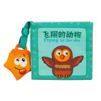 LALABABY/拉拉布书0-3岁小布书宝宝早教撕不烂益智手掌书儿童布书 飞翔的动物