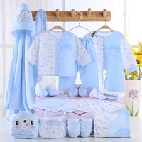 新生儿礼盒套装狗年0-3个月春夏季婴儿纯棉衣服男女宝宝满月用