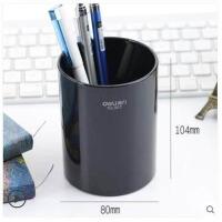 桌面收纳办公室用品笔座笔架笔盒 笔筒简约塑料笔插圆形厚收纳盒