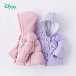 迪士尼Disney童装 女童外套索菲娅公主秋冬新品夹棉衣服宝宝带帽保暖休闲服棉衣184S1023