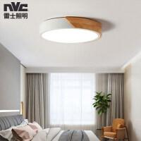雷士照明 原木卧室吸顶灯LED灯现代简约木艺日式客厅灯饰灯具
