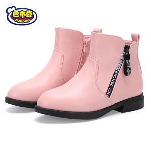 巴布豆童鞋 女童棉靴2017冬款加绒短靴保暖公主皮靴防滑儿童马丁靴