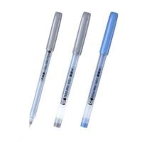 金万年G-1234中性笔 学生办公签字笔 大容量0.35mm半针管中性笔 盒装12支黑色