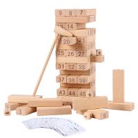 早教木质桌面层层叠抽积木亲子游戏3-5-6岁儿童数字高叠叠乐