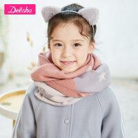 【119元4件价:29.8】笛莎童装女童围巾2020春季新款儿童围脖简约小星星撞色女童围巾