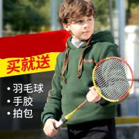 羽毛球拍双拍耐用型业余单拍2支 初学成人情侣健身超轻进攻耐打型