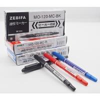 斑马记号笔笔勾线黑色油性笔墨水彩色马克笔红防水快递小双头