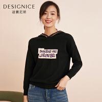 【参考价:215元】毛针织衫女迪赛尼斯2019冬季新款设计感撞色条纹连帽字母毛衣上衣