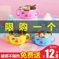 不锈钢婴幼儿童碗汤碗勺双耳防摔防烫大童带手柄辅食宝宝餐具套装