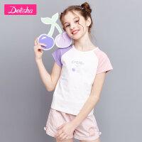 【抢购价:29】笛莎童装女童t恤2021夏装新款洋气短袖上衣圆领打底衫宝宝儿童T恤