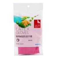 【中粮出品】简沃-耐用绒里乳胶手套清洁手套家务手套 中号M RY-1509