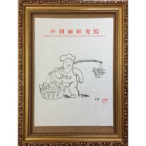 丁聪(小丁) 《漫画手稿》12