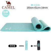骆驼瑜伽垫初学者男女士加厚加宽加长防滑无味瑜珈运动垫健身垫毯