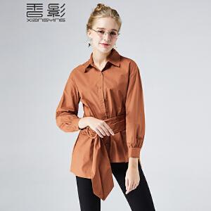 纯色衬衫女 香影2018春款新款修身收腰衬衣休闲长袖不规则上衣潮