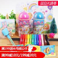 魔法可可喷喷笔儿童水彩笔益智绘画工具玩具宝宝涂画画笔 粉红 12色喷喷笔 内附2纸卡模