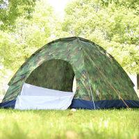 户外帐篷2人3人-4人露营迷彩全自动家庭二室一厅双人自驾套装