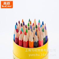 真彩12 18 24 36 48色彩色铅笔 学生素描彩铅笔儿童绘画涂鸦
