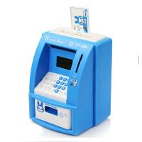 存钱罐储钱罐密码ATM存取款机储蓄罐超大号创意儿童生日礼物