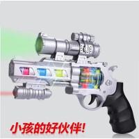 电动声光音乐儿童玩具枪2-3-9岁男孩左轮宝宝声音灯光玩具抢