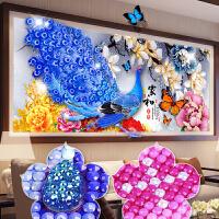 新款5D异形钻石画花开富贵孔雀满钻客厅点贴钻石十字绣家和砖石秀