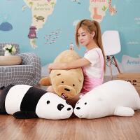 日本咱们裸熊萌蠢三只贱熊毛绒玩具北极熊公仔柔软玩偶抱枕礼物女