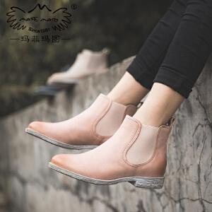 玛菲玛图切尔西靴女秋季新款休闲及踝靴短筒圆头单靴低跟平底牛皮短靴3301-10Y