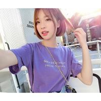 紫色T恤女2018新款夏季短袖纯色韩范宽松百搭韩版字母半袖上衣女 均码