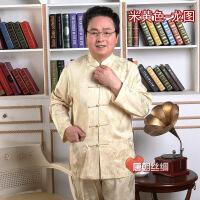 老人夏季生日寿星衣服男福字婚礼服爷爷奶奶过寿情侣唐装长袖上衣