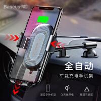 车载手机支架汽车用苹果x无线充电器iPhone8出风口导航架s9